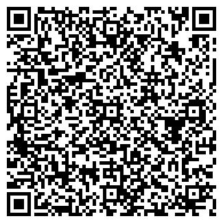 QR-код с контактной информацией организации АЛЬТЭКС