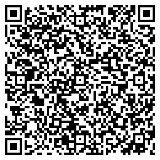 QR-код с контактной информацией организации ООО СТРОЙ-СЕТИ