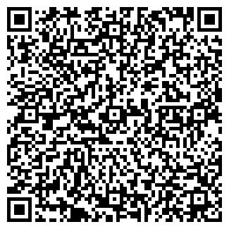 QR-код с контактной информацией организации С. Б. С., ЗАО