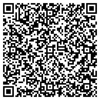 QR-код с контактной информацией организации ООО АМЕТИСТ-М