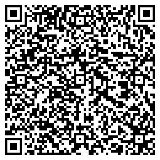 QR-код с контактной информацией организации РЕДМАГ, ЗАО