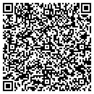 QR-код с контактной информацией организации ИЗОМАШ, ЗАО
