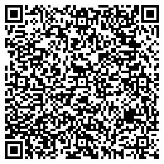 QR-код с контактной информацией организации ПОДЪЕМ