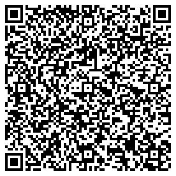 QR-код с контактной информацией организации ООО ГИДРАВЛИКА-ЛИМИТЕД