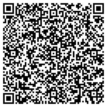 QR-код с контактной информацией организации КАЛУГА-ШЕН-ЗАРЯ, ТОО