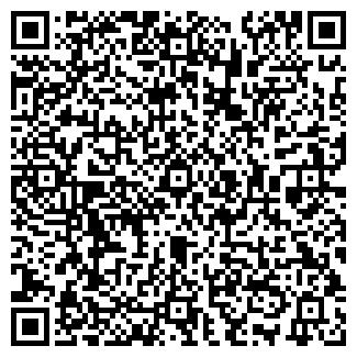 QR-код с контактной информацией организации МЕГА-К, ЗАО