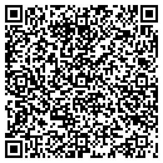 QR-код с контактной информацией организации ЗАО ОЦСМЕТ