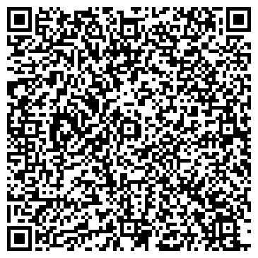 QR-код с контактной информацией организации ГИГАНТ КАЛУЖСКИЙ СПИЧЕЧНО-МЕБЕЛЬНЫЙ КОМБИНАТ, ЗАО