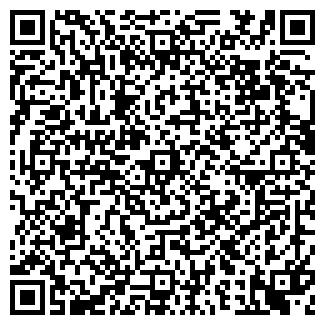 QR-код с контактной информацией организации ДАРЬЯ ТД