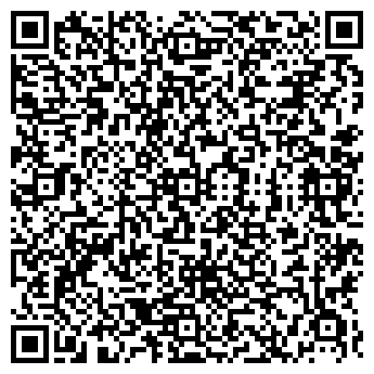 QR-код с контактной информацией организации КАЛУГА-ПАРИТЕТ Н