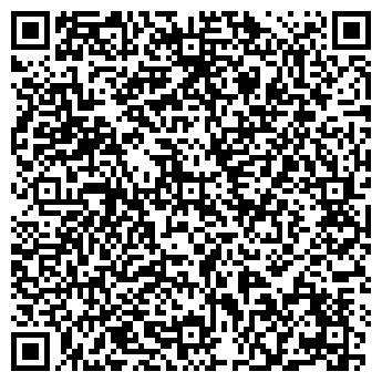 QR-код с контактной информацией организации ООО Кадровое агентство «УСПЕХ»