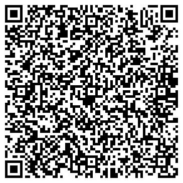 QR-код с контактной информацией организации ЦЕНТР ПОДБОРА И ПОДГОТОВКИ КАДРОВ