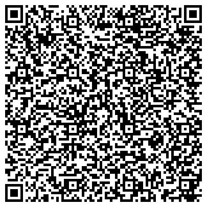 QR-код с контактной информацией организации АДВОКАТСКИЙ КАБИНЕТ №40/425 ДАВЫДОВОЙ Э.В.