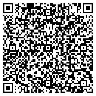 QR-код с контактной информацией организации АМРК А-МЕДИА
