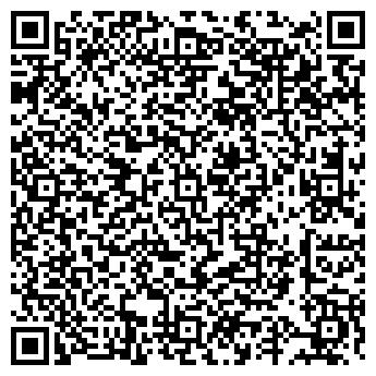 QR-код с контактной информацией организации КАЛЯЗИНСКИЙ ЛЕСХОЗ