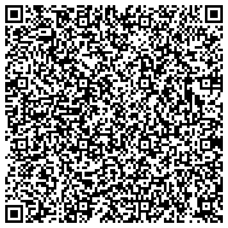 """QR-код с контактной информацией организации ГБОУ Калязинский детский дом """"Родничок"""""""