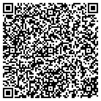 QR-код с контактной информацией организации КАЛЯЗИН-ОБУВЬ ПФ, ООО