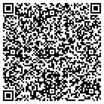 QR-код с контактной информацией организации КАЛЯЗИНСКИЙ МАСЛОСЫРОЗАВОД