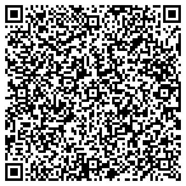 QR-код с контактной информацией организации КАЛЯЗИНСТРОЙСЕРВИС МНОГООТРАСЛЕВОЕ ПРЕДПРИЯТИЕ