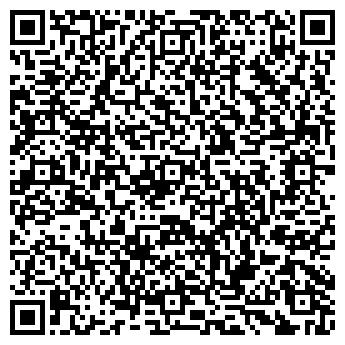 QR-код с контактной информацией организации КАЛЯЗИНСКАЯ МЕЖХОЗЯЙСТВЕННАЯ ПМК