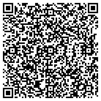 QR-код с контактной информацией организации СВЕТЭЛЕКРОТРЕСТ