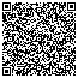 QR-код с контактной информацией организации НАГОРНОЕ ТОРФОПРЕДПРИЯТИЕ