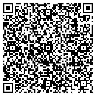 QR-код с контактной информацией организации РИЭЛТЕР