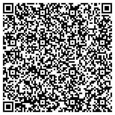 QR-код с контактной информацией организации ОАО КАЛЯЗИНСКИЙ МЕХАНИЧЕСКИЙ ЗАВОД