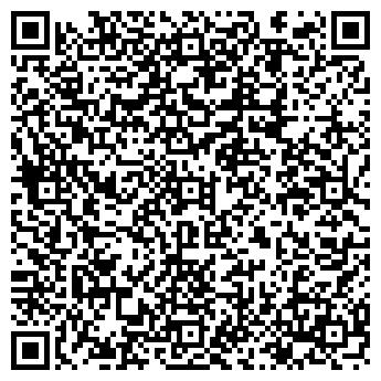 QR-код с контактной информацией организации КАЛЯЗИНСКАЯ ТИПОГРАФИЯ