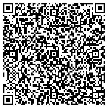 QR-код с контактной информацией организации ГУ КАЛЯЗИНСКАЯ ИНСПЕКЦИЯ ПО НАЛОГАМ И СБОРАМ