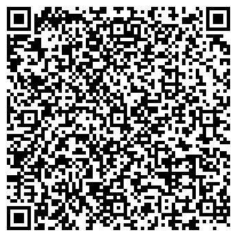 QR-код с контактной информацией организации КАЛЯЗИНСКАЯ РЕКЛАМА