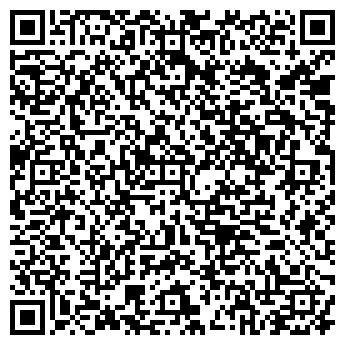 QR-код с контактной информацией организации КАЛЯЗИНСКИЙ ХЛЕБОКОМБИНАТ