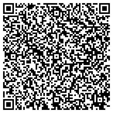 """QR-код с контактной информацией организации """"КАЛЯЗИНСКИЙ КОЛЛЕДЖ"""""""