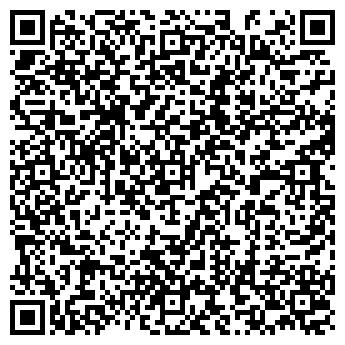 QR-код с контактной информацией организации КАМЕНСКИЙ ХЛЕБОКОМБИНАТ