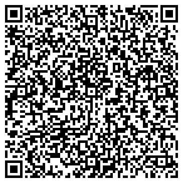 QR-код с контактной информацией организации ВОСТОК-ПИЩЕПРОМ ТОО
