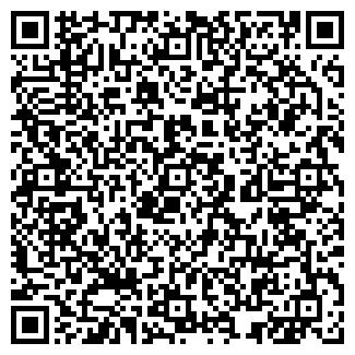 QR-код с контактной информацией организации КОДЕНЦОВСКОЕ, ТОО