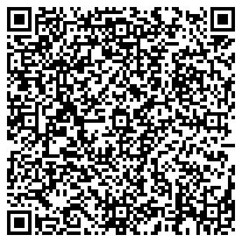 QR-код с контактной информацией организации СЕЛЬХОЗКООПЕРАТИВ ДРУЖБА