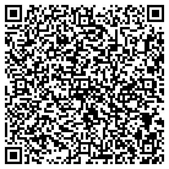 QR-код с контактной информацией организации КАРАЧЕВСКИЙ ОПЫТНЫЙ ЛЕСХОЗ