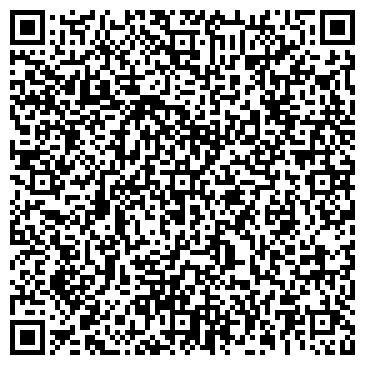 QR-код с контактной информацией организации ВОСТОК-ПРОФИЛЬ ТОО