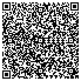 QR-код с контактной информацией организации КАРАЧЕВСКОЕ РАЙПО