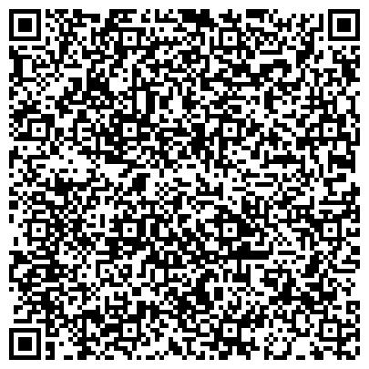 """QR-код с контактной информацией организации ФБУЗ """"Центр гигиены и эпидемиологии в Карачевском районе Брянской области"""""""