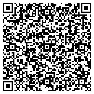QR-код с контактной информацией организации КАРДЫМОВСКОЕ РАЙПО