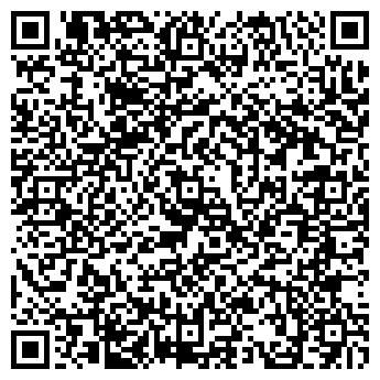 QR-код с контактной информацией организации КАРДЫМОВОЛЕН, ОАО
