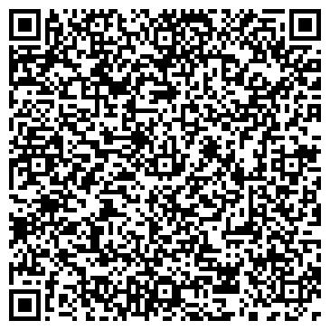 QR-код с контактной информацией организации ВОСТОК-РОСС-КОМПЛЕКТ ТОО