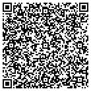 QR-код с контактной информацией организации КАРДЫМОВСКОЕ ДРСУ