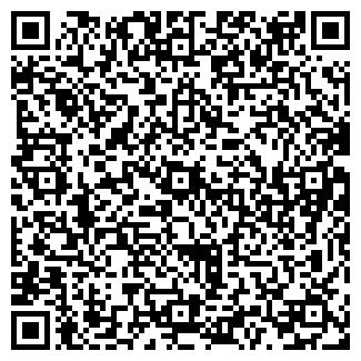 QR-код с контактной информацией организации ПМК № 167