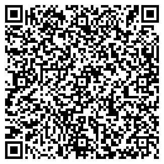 QR-код с контактной информацией организации СТРОЙТРЕСТ УЧАСТОК № 1