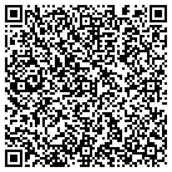 QR-код с контактной информацией организации ЗЕМЛЕУСТРОИТЕЛЬНАЯ ФИРМА