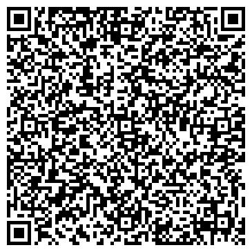 QR-код с контактной информацией организации ВОСТОК-СЕРВИС КАЗАХСТАН ТОО