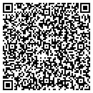QR-код с контактной информацией организации МАЯК ТРУДА, ТОО